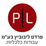 עבודות כלכליות עברית